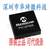 PIC12F609T-I/MD  代理MICROCHIP全系列芯片