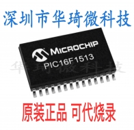 PIC16F1513-I/SO SOP-28 8位微控单片机 MICROCHIP 全新原装正品