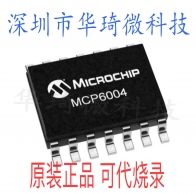 MCP6004T-I/SL集成电路IC SOP-14 Microchip/微芯 MCP6004T